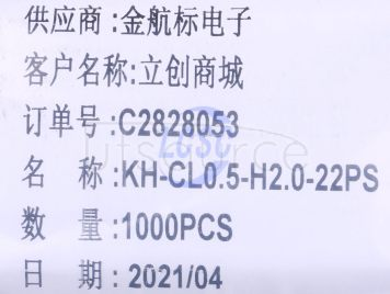Shenzhen Kinghelm Elec KH-CL0.5-H2.0-22PS(5pcs)
