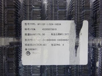 HF115F-I-024-1HS3A