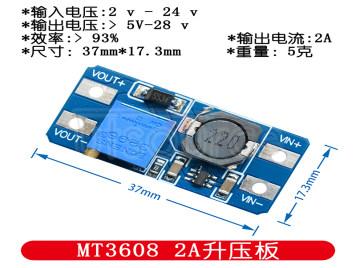 MT3608 2A Elevator DC-DC Adjustable Power Module Wide-voltage Input 2/24V L 5/9/12/28V