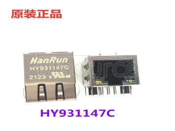 HY931147C