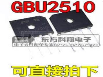 GBU2510 DIP4 SEP