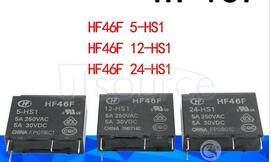 G5NB-1A-E-24VDC AC5N-S-DC24V HF46F-24-HS1 24V 5A 4PINS