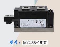 MCC255-16IO1 MOD THYRISTOR DUAL 1600V Y1-CU