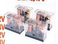 HRM1H-S-DC12V-C replace G2R-2-12VDC 12V 5A 8PINS
