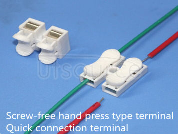 LED lamp terminal block connector CH-2 two-position wire connector push-type quick terminal block (10pcs)