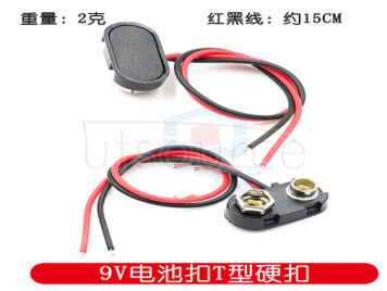 9V Battery buckle FOR ARDUINO UNO 2560 DUE DC3.5 Female power converter 9V battery buckle T-shaped hard buckle