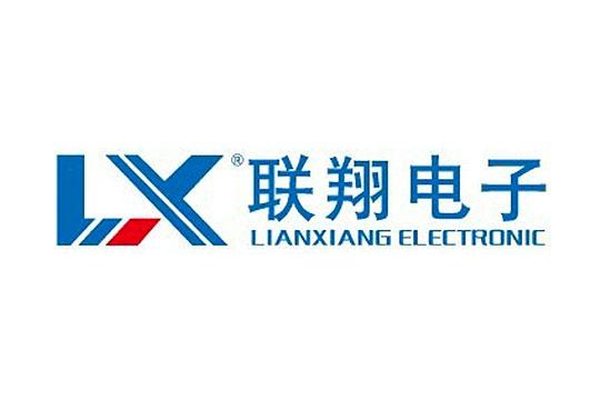 Shenzhen Lianxiang Electronics Co.,Ltd.