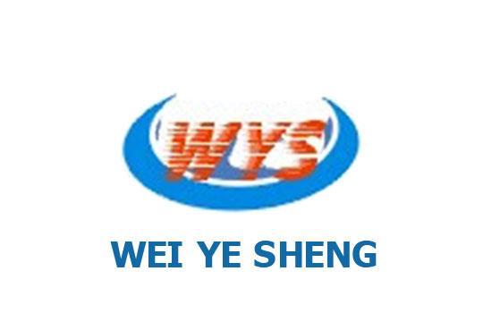 WEI YE SHENG Electronics Co.,Ltd.