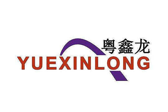 Yue Xing Long Electronics Co.,Ltd.